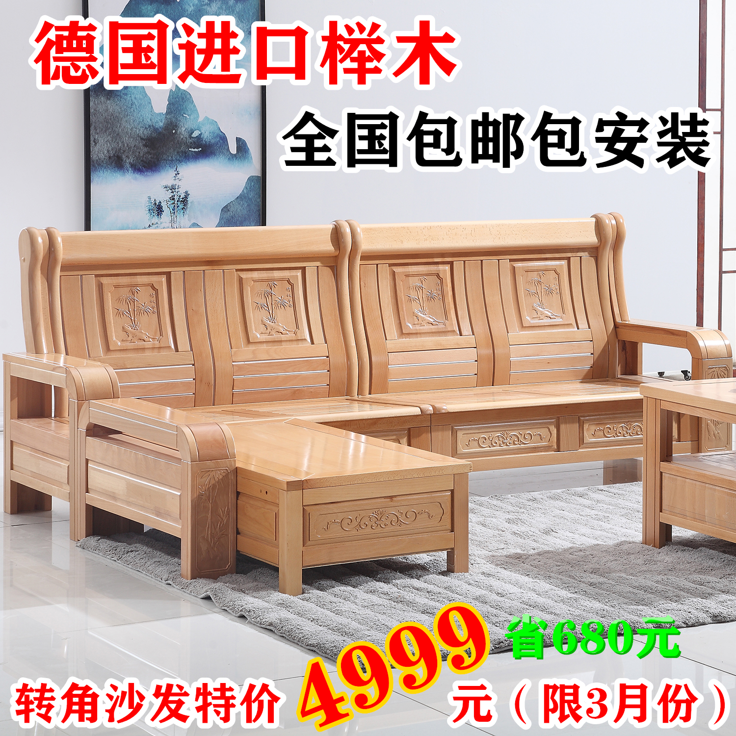 Mufu spring new beech corner lady with storage sofa small family tea table package special price