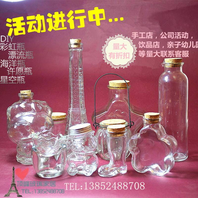 DIY стеклянные бутылки муза радуга бутылка звездный звезда бутылка дрейфующий желая бутылка океан в бутылках украшения подарок напитки бутылка