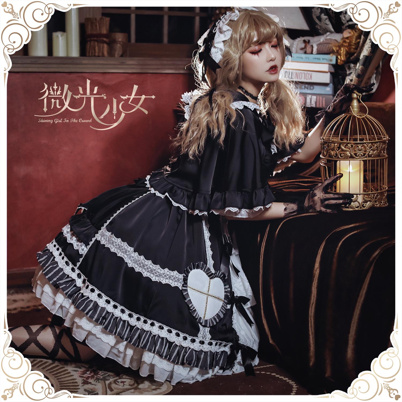 [in stock] Lolita frolas heart