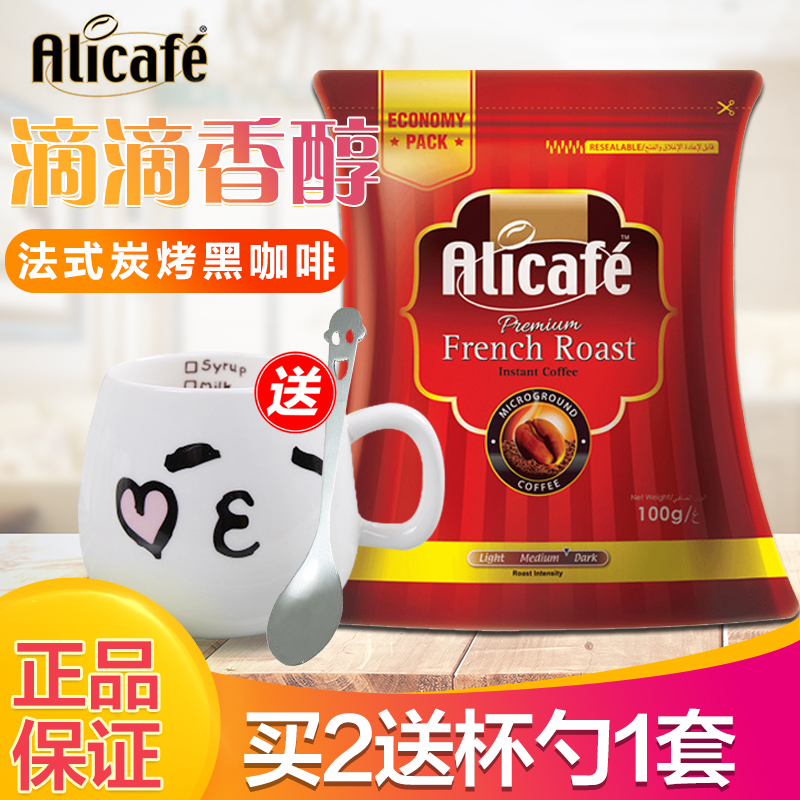 Coffee brewed black coffee imported from Malaysia pure coffee brewed Instant Coffee Powder 100g