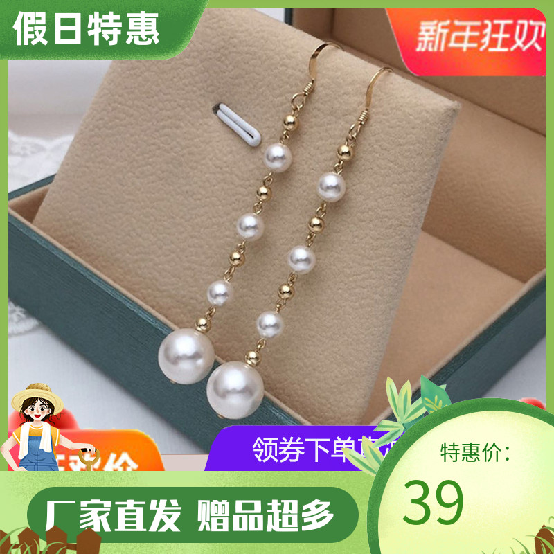 21 new fashion design fashion long style high quality gold anti allergy Pearl Earrings round face thin ear pendant