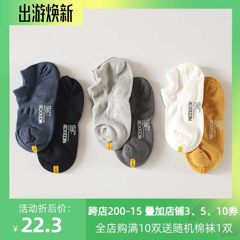 袜子男夏季纯棉薄船袜个性字母烫印低帮潮袜网眼透气浅口隐形短袜