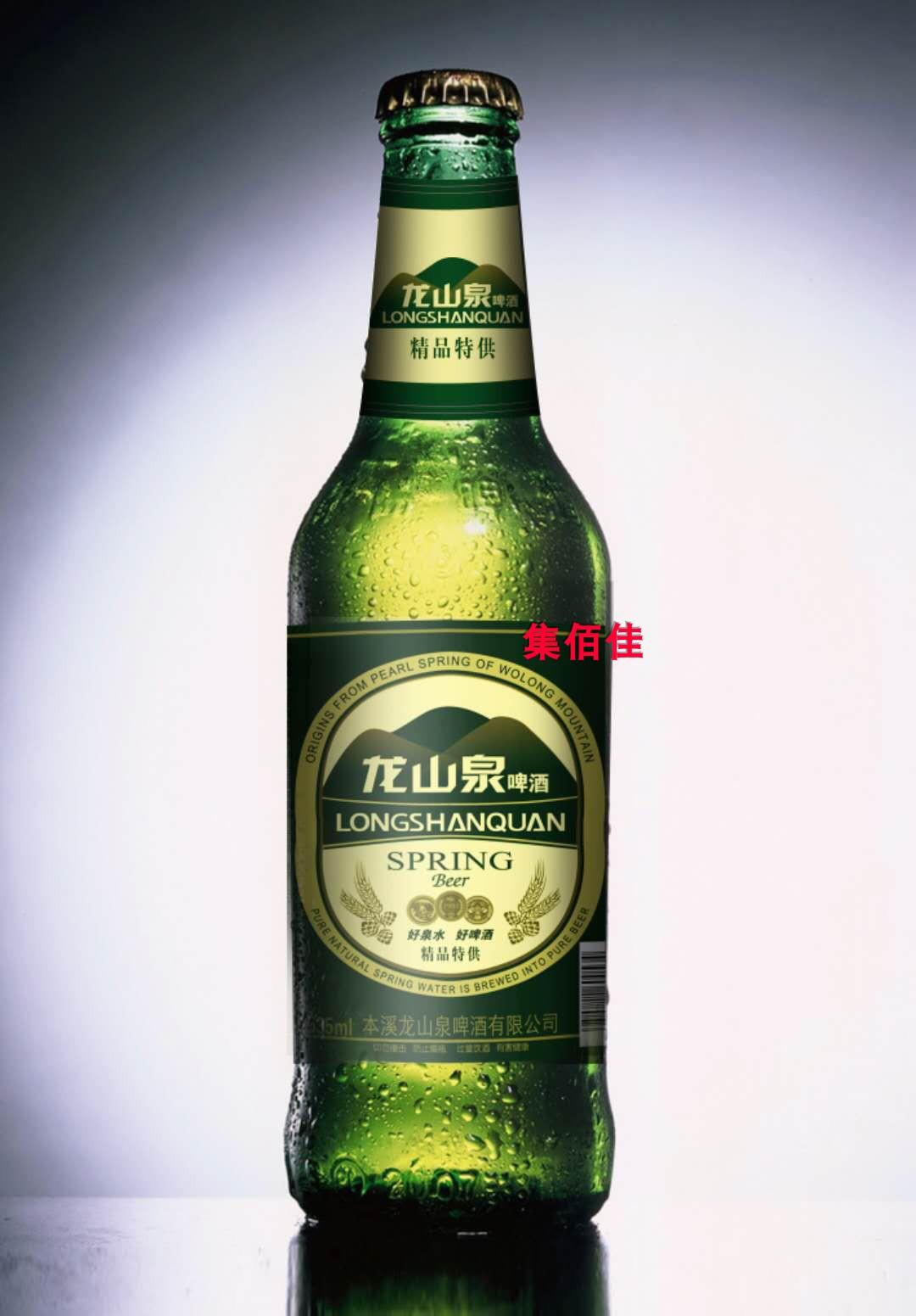 16瓶全国包邮辽宁本溪龙山泉啤酒酿造精品泉水啤酒整箱乌苏杯啤酒(非品牌)