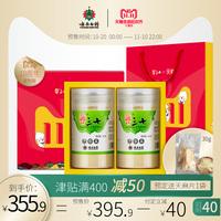 Двухместный 11 на предпродаже 】Юньнань белый Леопард препараты 7 три 7 Порошок 520g подарочная коробка Wenshan специальность