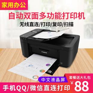 佳能TR4527彩色照片无线WiFi小型打印双面家用复印扫描一体机4550