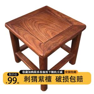 红木小方凳独板花梨木家具矮凳子儿童凳换鞋凳四方凳板凳刺猬紫檀