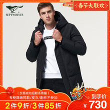 Seven wolves down jacket winter new middle-aged men's long white duck down thick warm jacket men's clothing