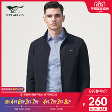 Seven Wolf Jackets Men's Fashion Collar in Spring and Autumn