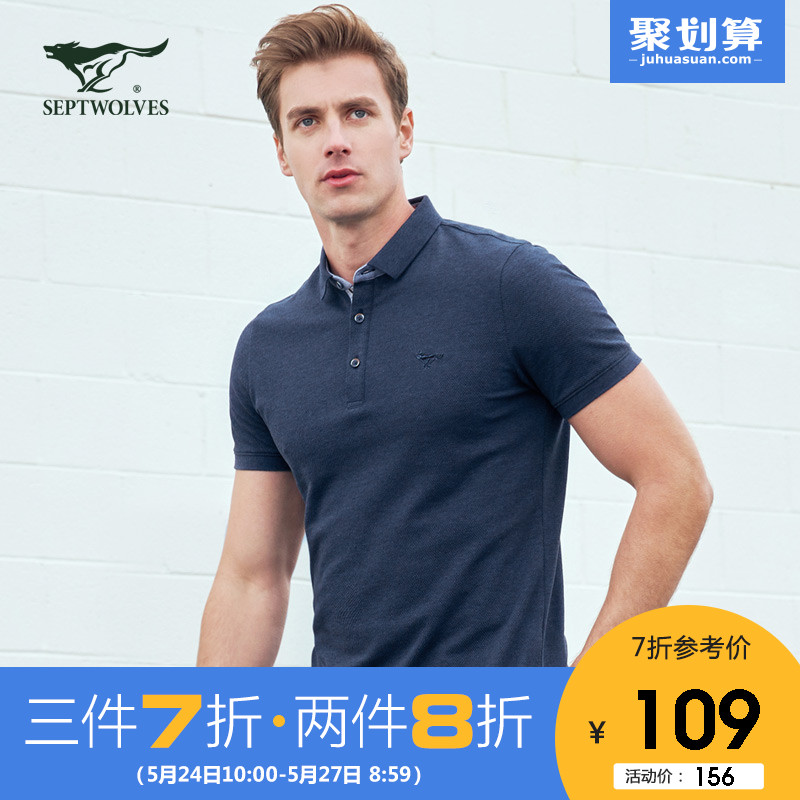Seven wolves short sleeve t-shirt men's loose pure cotton youth men's solid color business leisure trend polo shirt men