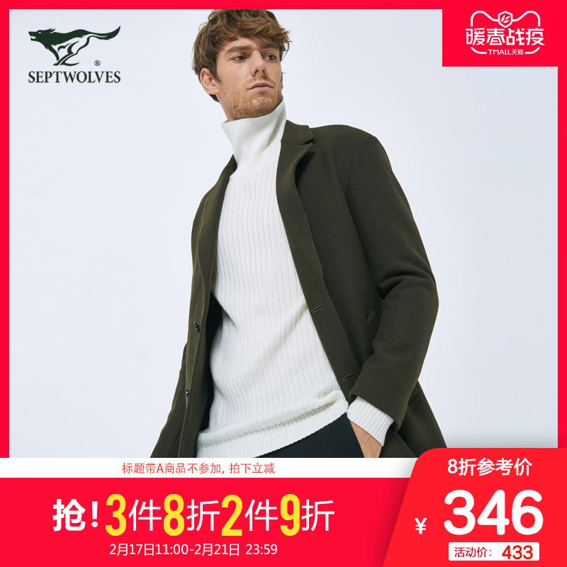 七匹狼圣沃斯青年男士中长款西装领毛呢大衣韩版英伦时尚潮流