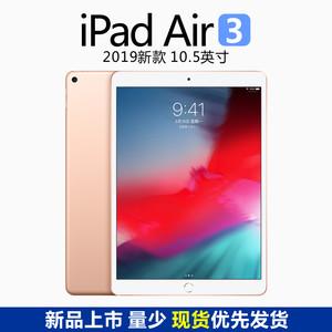 2019/ apple /苹果ipad air 3