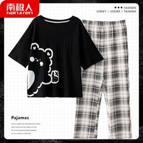南极人2021年新款睡衣女夏季纯棉短袖长裤套装可爱春秋薄款家居服