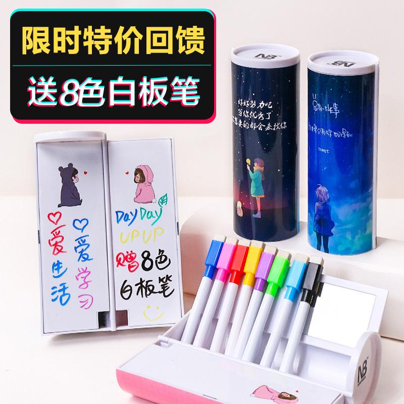 抖音同款圆筒文具盒创意多功能笔袋限8000张券