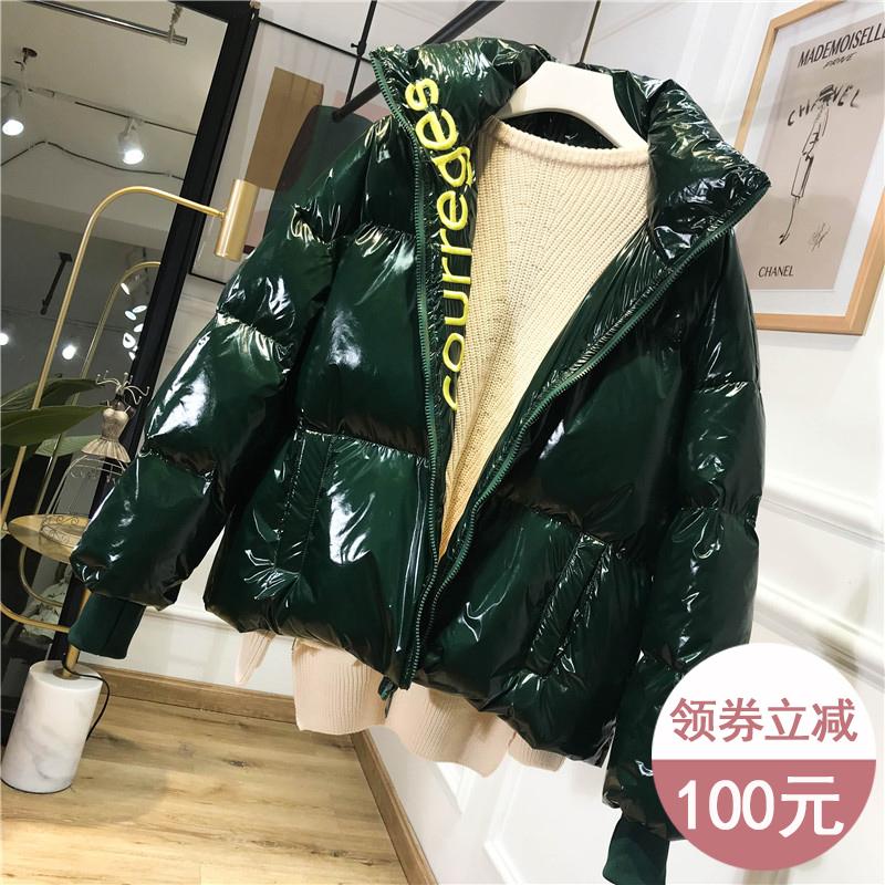 反季爆款东大门亮面漆皮2019羽绒服(用100元券)