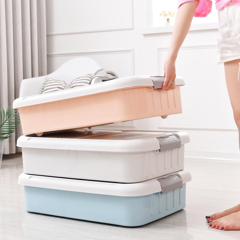 假一赔十床底16CM高收纳箱塑料装衣物被子整理箱扁平床下玩具大小号储物箱