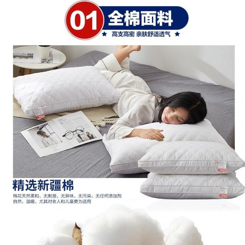 【全棉一对装】居家枕头成人枕头芯护颈椎枕双单人酒店枕芯套装