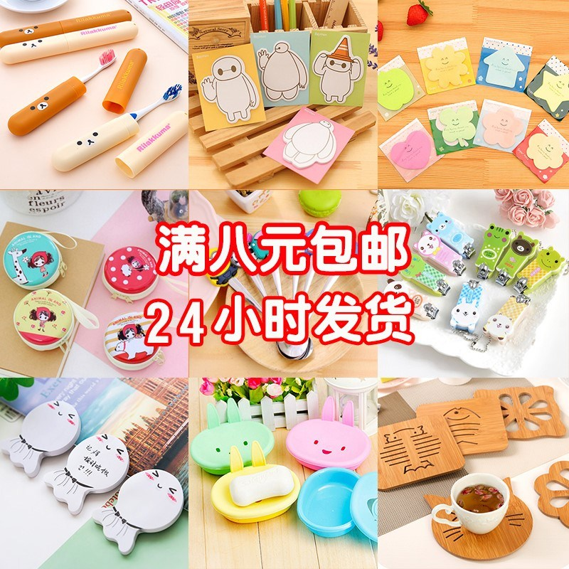 Soap household products eye mask daily lovely kitchen economic spoon decoration household products plastic