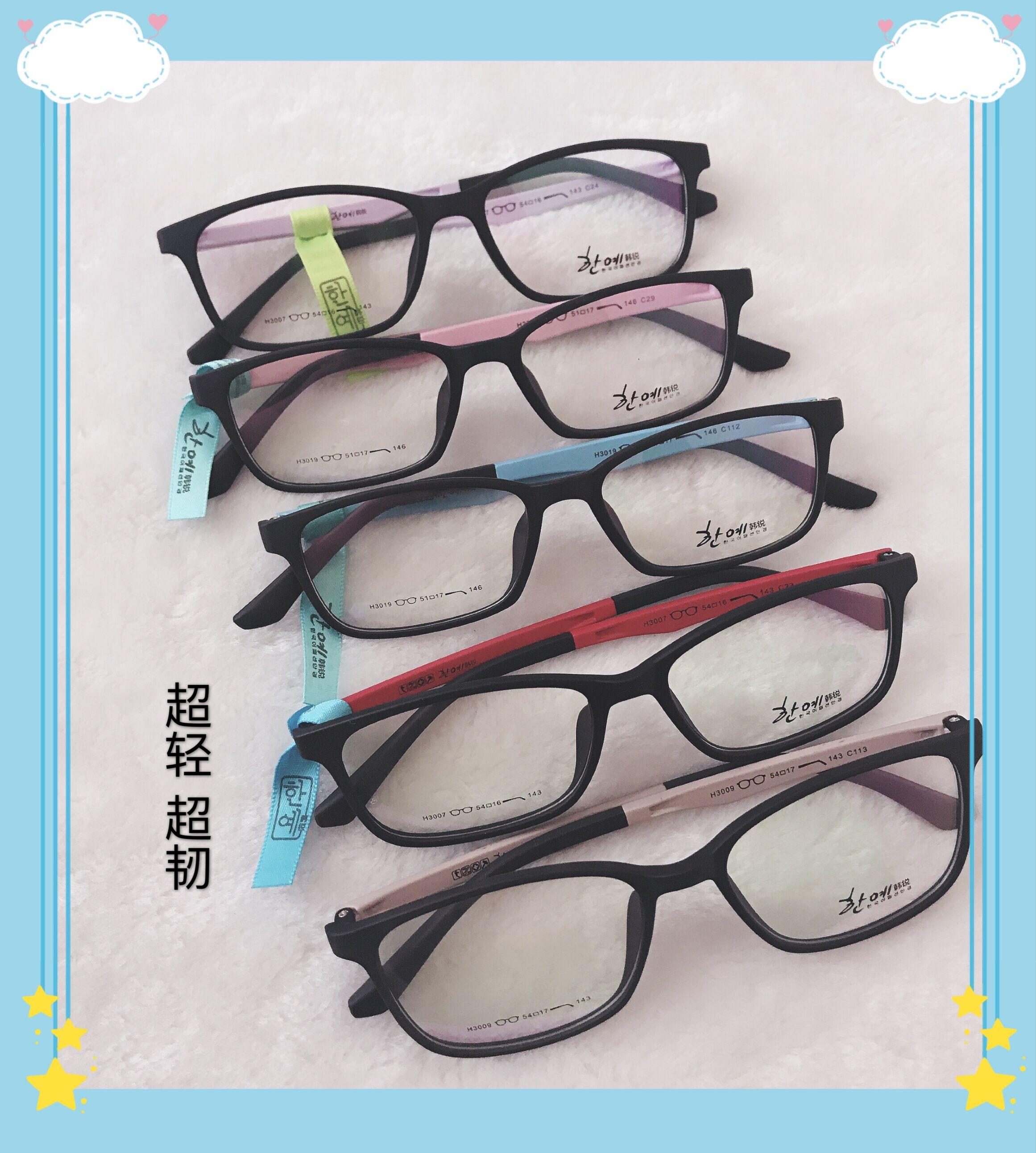 Han Rui classic leisure full frame fashion color matching glasses legs men and womens myopia glasses