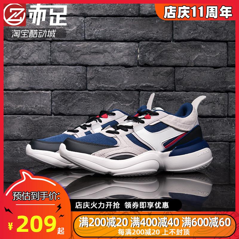 李宁男鞋征荣92赤兔4网面超轻减震休闲运动跑步鞋AGLP083 ARBP037