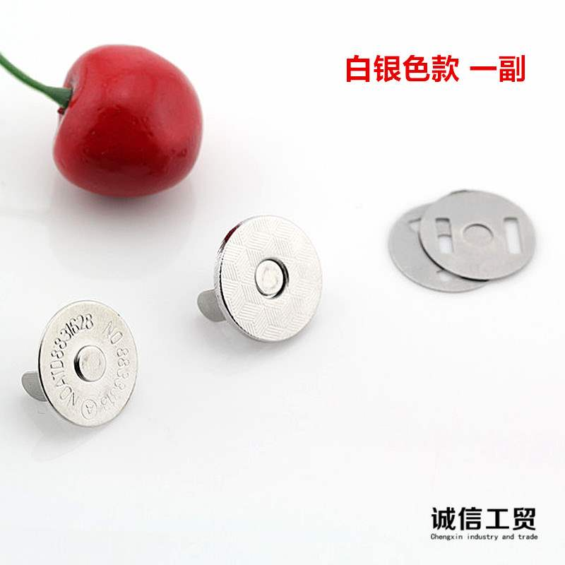 High grade metal magnet button luggage Button accessories schoolbag manual bag magnet button wallet button luggage Button
