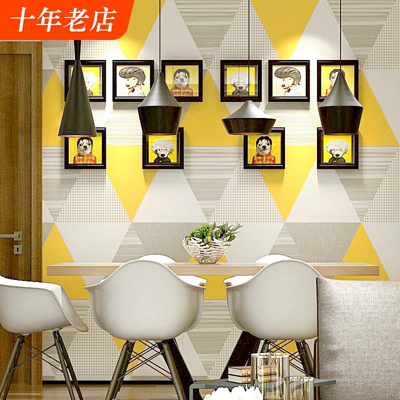 北欧风格壁纸ins 现代简约几何图形格子客厅卧室沙发电视背景墙纸