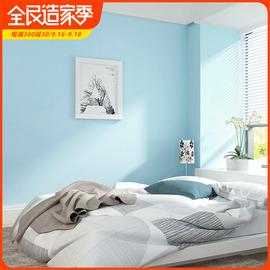 浅蓝色壁纸天蓝色地中海纯色素色儿童房男孩客厅卧室电视背景墙纸