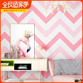 北欧风格壁纸 ins电视背景墙粉色儿童房间女卧室客厅现代简约墙纸