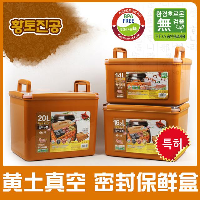 Пищевые контейнеры / Термосумки Артикул 611560619229