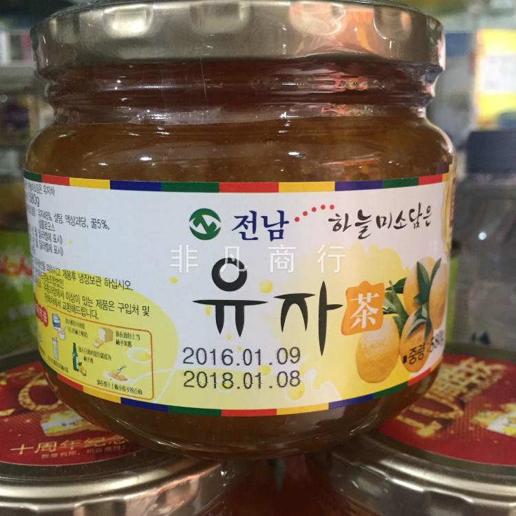包邮正品保证韩国原装进口全南蜂蜜柚子茶580G柚子茶29元/瓶