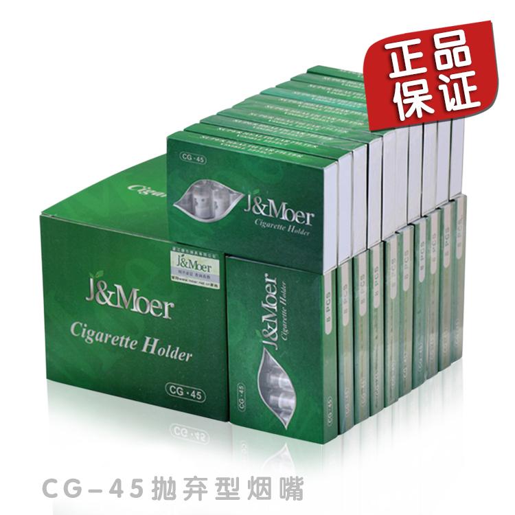 Наборы для курящих Артикул 2352051795