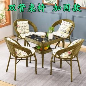 藤椅三件套阳台桌椅小茶几组合单人户外网红休闲腾椅子简约靠背椅