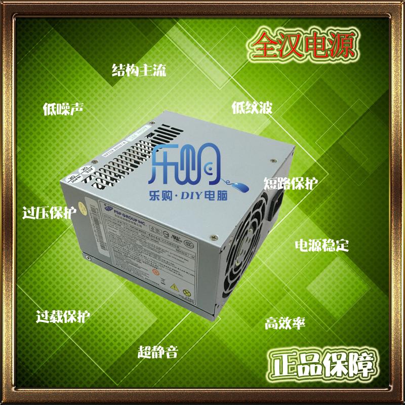 联想全汉320w宽辐电源日系电容 80plus认证 超静音 FSP320-60EGA
