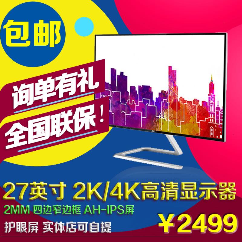 AOC Q2781PQ27英寸2K窄边框IPS屏不闪护眼高清电脑液晶显示器现货