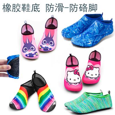 沙灘襪鞋男女赤足涉水軟鞋兒童浮潛游泳潛水沙灘襪鞋防滑跑步機鞋