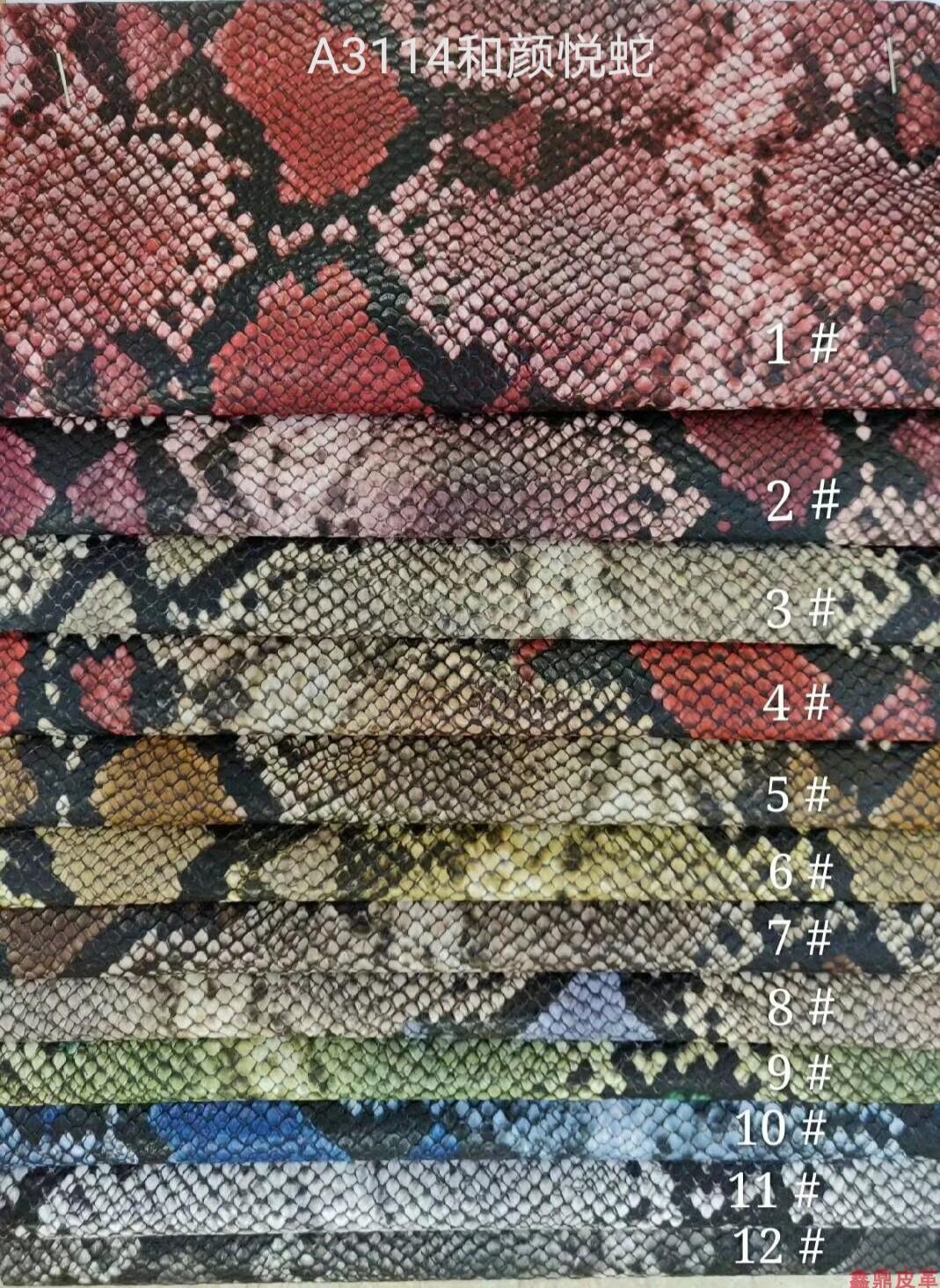 新款蛇纹动物纹印花PU皮革面料手袋鞋材软箱包装头饰沙发帽靴DIY
