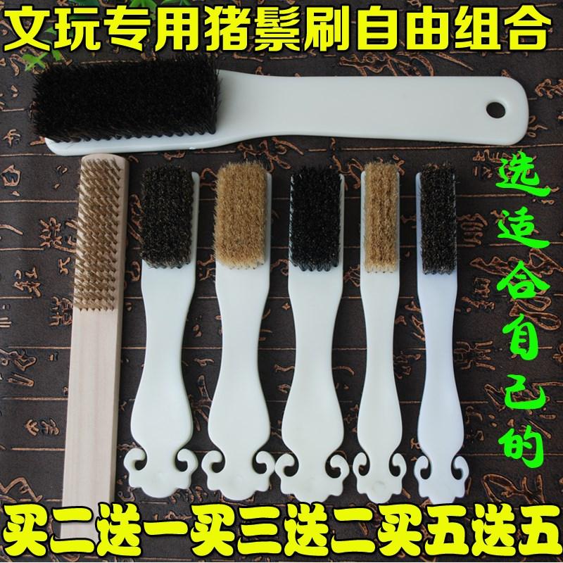 中國代購|中國批發-ibuy99|刷子|手串刷菩提子手摇钢丝刷硬毛刷小金刚文玩刷核桃的专用刷子电钻刷