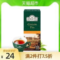 博多奶茶原料茶叶包邮茶包咖啡红茶500g号4博多家园红茶加味茶