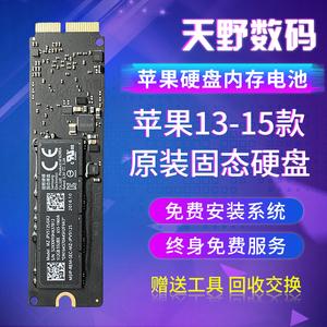 苹果13-15款Macbook A1466 1465  1502 512G SSD原装高速固态硬盘