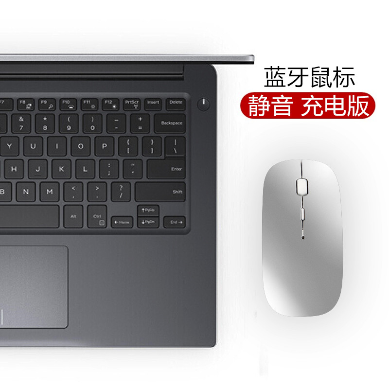 Suitable for Bluetooth mouse Dell Flying Box Lingyue 5577 / 5370 / G5 to make 5000 laptop mouse