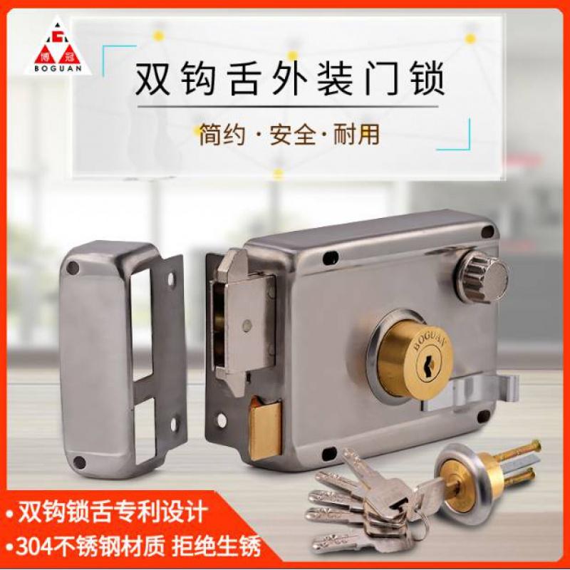 新款双钩舌外装门锁304不锈钢老式大铁门锁防盗锁大门三舌锁三保