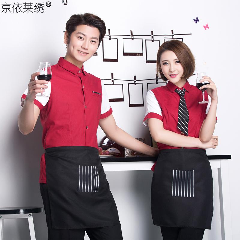 咖啡馆茶餐厅服务员衣服短袖订制酒店网咖蛋糕餐饮制服夏季工作服