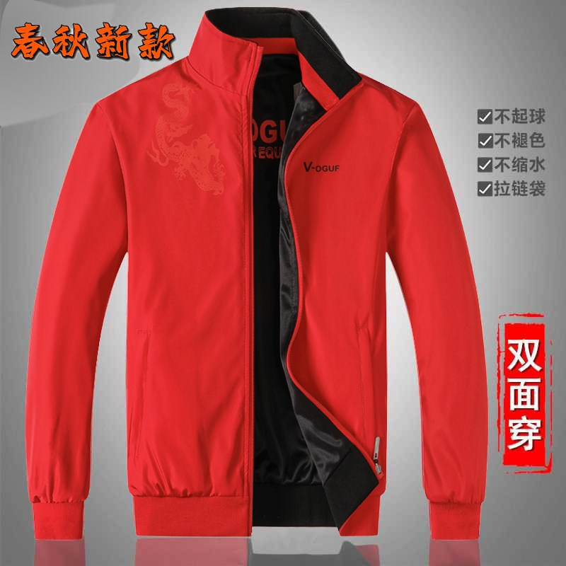 Spring and autumn new mens sports and leisure coat youth double-sided wear collar thin jacket big red festive red clothes