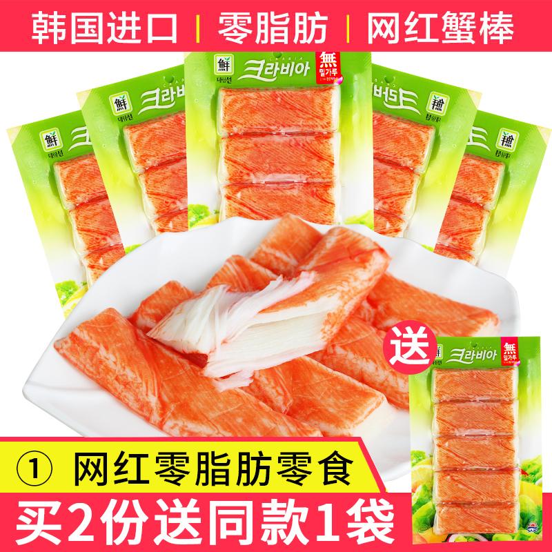 韩国进口思潮大林模拟蟹肉棒卷即食手撕蟹柳棒火锅海鲜零食90g*5