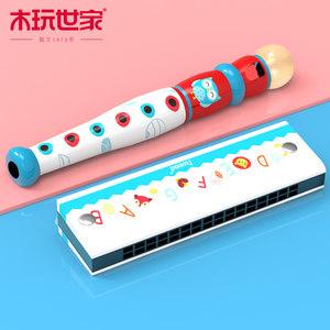 木玩世家口琴初学者半音阶16玩具