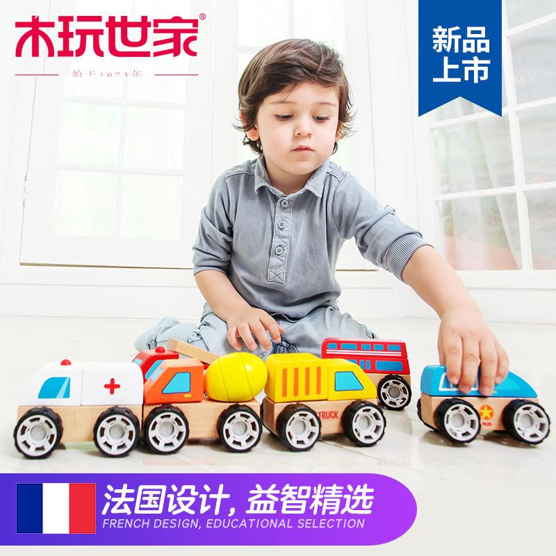 Конструкторы для детей Артикул 570136250412