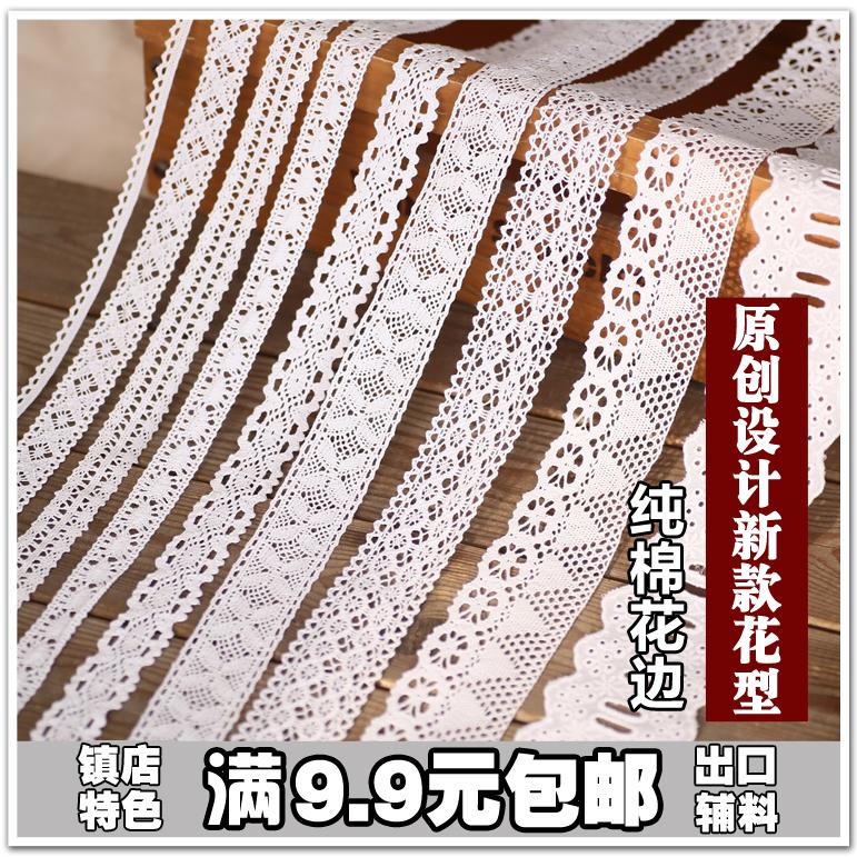 24 модель кружева аксессуары бесплатная доставка чистый белый хлопок кружево ручной работы диван занавес кружево 1 цена риса