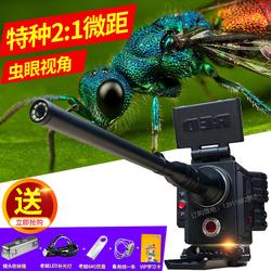 老蛙24mm f14 macro全画幅视频镜头