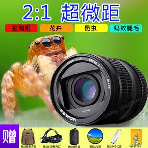 领10元券购买老蛙65mm2 1 60 f2.8 2x微距显微镜