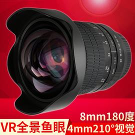 4mmf2 8mm180度210°微单反鱼眼镜头VR720全景全画幅人像广角镜头图片