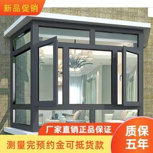 凤铝纱窗一体隔音推拉式落地阳光房维盾平开窗门窗铝断桥中空玻璃